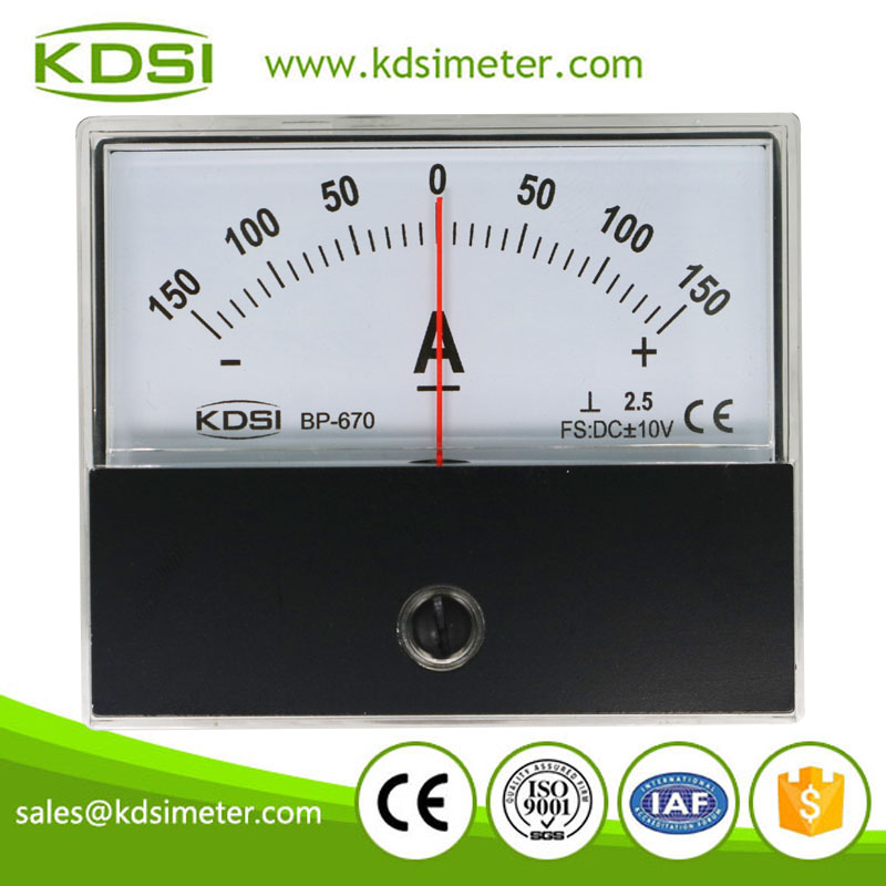 20 Years Manufacturing Experience BP-670 DC+-10V+-150A analog panel dc ammeter with zero in center