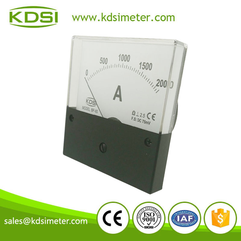KDSI high internal resistance BP-80 DC75mV 2000A black cover ammeter